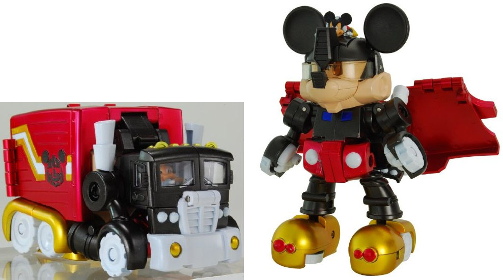 DisneyLabelMickeyMouseTrailerStandard.jp