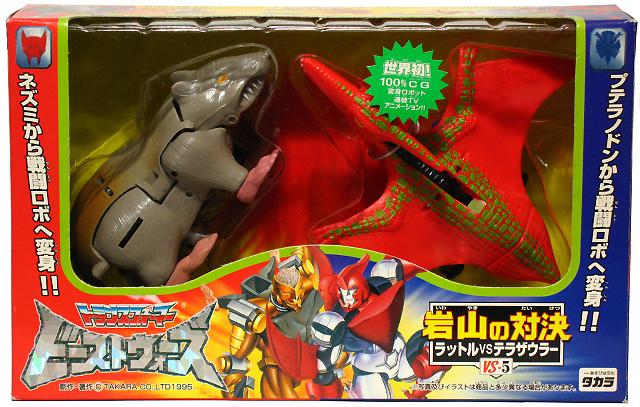 https://tfwiki.net/mediawiki/images2/7/7b/BW-toy_VS05_Rattle_Terrorsaurer.jpg