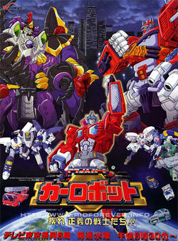 Transformers: Robots in Disguise (2001 cartoon