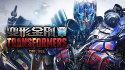 Transformers Online (2017 video game) - Transformers Wiki