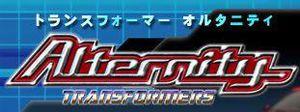 À savoir... Lexique: Les Jouets et Continuité Transformers 300px-Alternity_toyline_logo