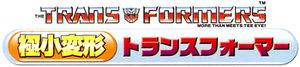 À savoir... Lexique: Les Jouets et Continuité Transformers 300px-SmallestTFs_Logo